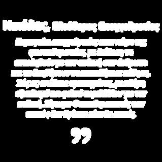 nikolas.png