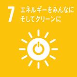 SDGs7.png
