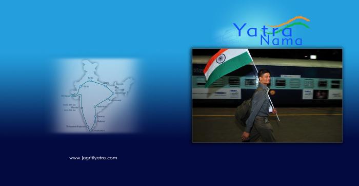 Jagrity Yatra
