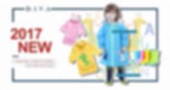 D.I.V.A world trade-China-Vietnam-manufacturer-fashion-KIDS CLOTHINGS-RAINNING SHOES,RAINNING COATS