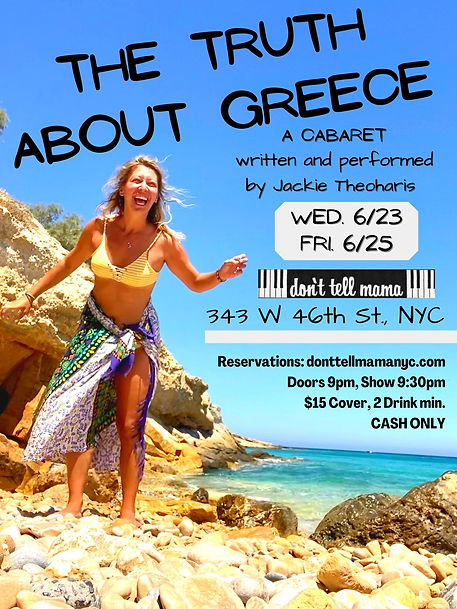 The Truth About Greece-8.jpg