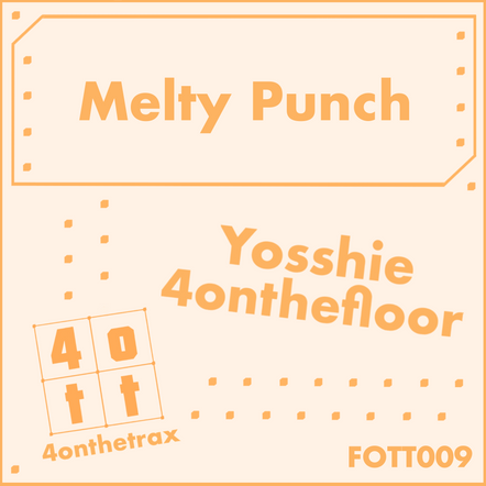 Melty Punch