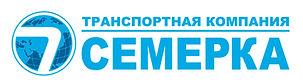 LogobookTK7-22.jpg