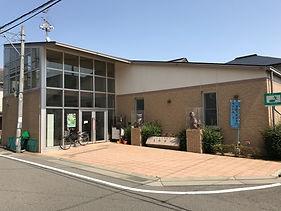 宝塚市 高松会館