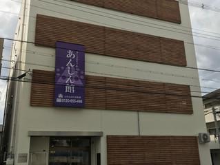 【新規オープン!】尼崎市役所前ホール