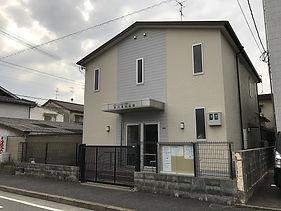 尼崎 難波福祉会館