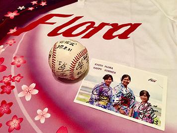flora_song_2.jpg