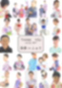 koube_yukata.jpg