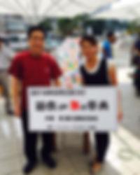 yukata_de_koori1.jpg