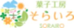 HP用ロゴ-1