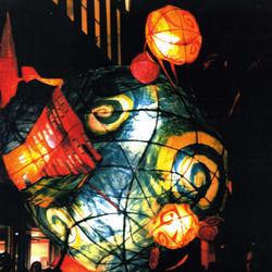 Lanterns Bristol