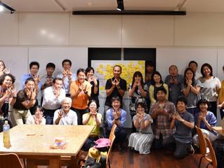 WSD Pro(Workshop Designer Professional)キックオフミーティングに参加しました(7/28)
