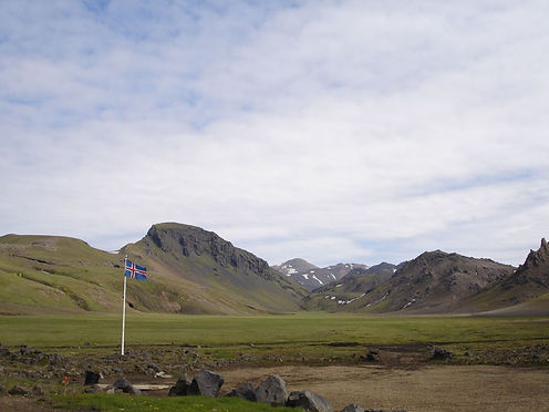 hiking in south iceland
