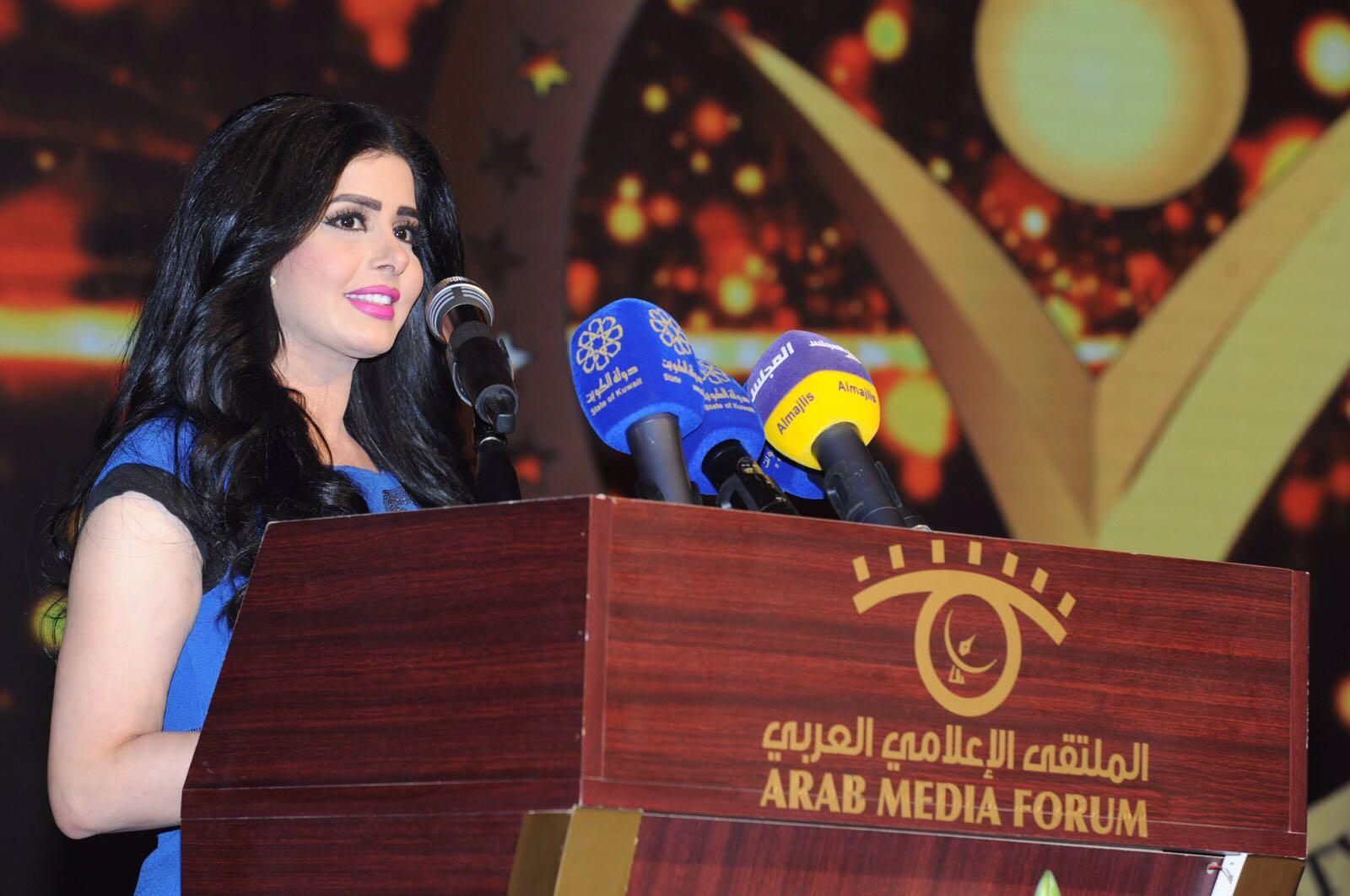 الملتقى الإعلامي العربي