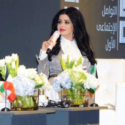جلسة حوارية في مؤتمر هاشتاق الكويت
