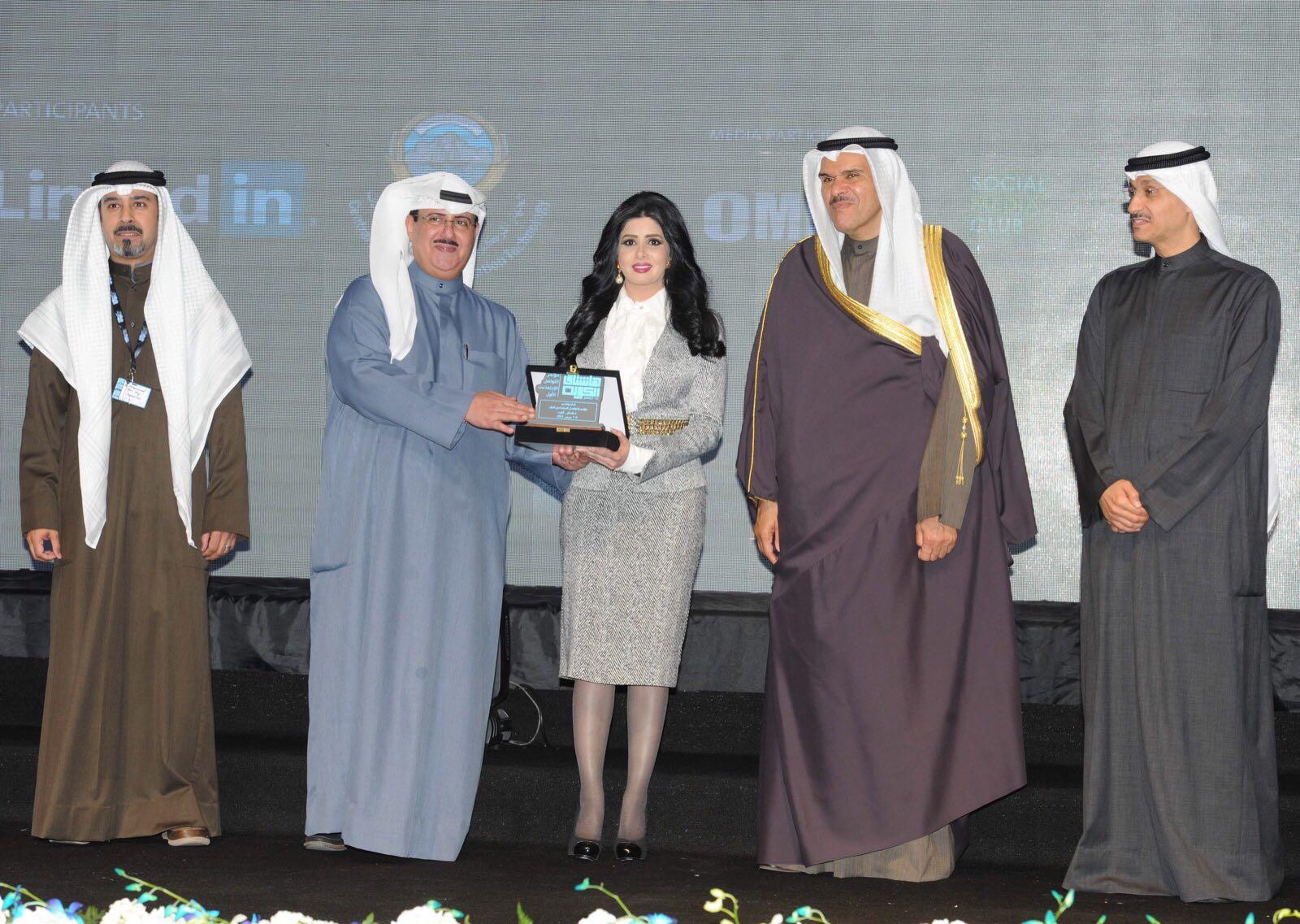 ثكريمي في مؤتمر هاشتاق الكويت