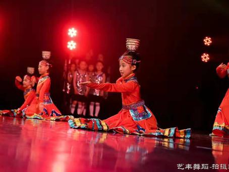 """最炫的舞台,最劲的舞蹈: """"童⼼童梦 · 舞载未来"""" 新⻄兰藝豐舞蹈学校成⽴五周年校庆专场演出"""