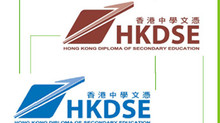 Is the HKDSE Spanish exam difficult?