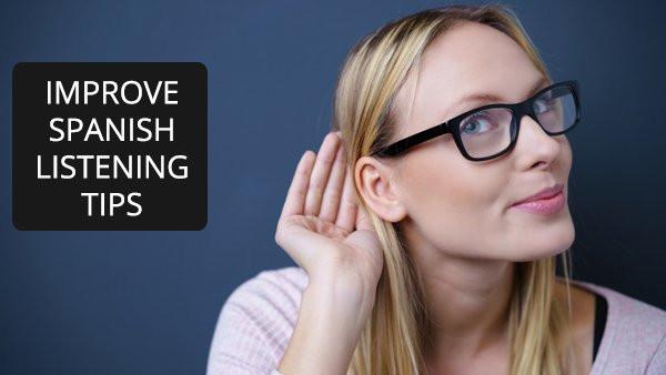 如何改善西班牙文聆聽技巧
