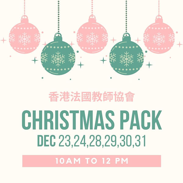 Pink and Green Christmas Retail Instagra