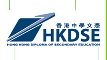 Is HKDSE French difficult to pass?