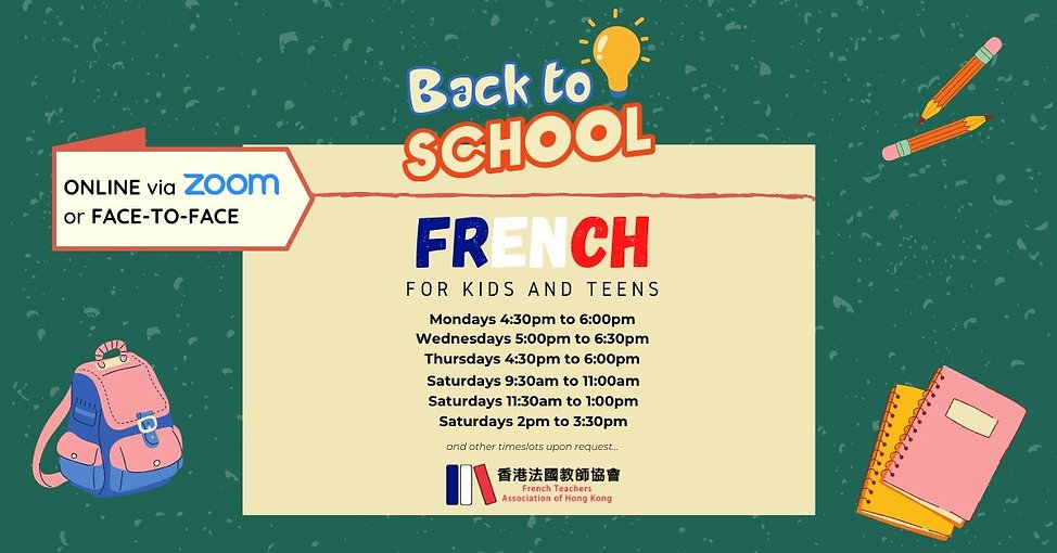 Banner Back to School 2020 French.jpg