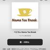 ベビカムが音声メディア展開をスタート 〜参加者のべ2万5千人超えの毎日開催のお茶会「ベビカム Mama Tea Break」の様子を、AppleやSpotify のPodcast等でも毎日配信〜