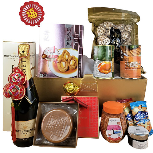 玉牛迎春禮籃 I 賀年禮物籃 Chinese New Year Hamper I 連運費 Free Delivery