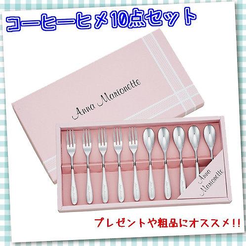 (日本製) 西式匙羹 + 叉禮物 禮盒套裝  (一套十件)