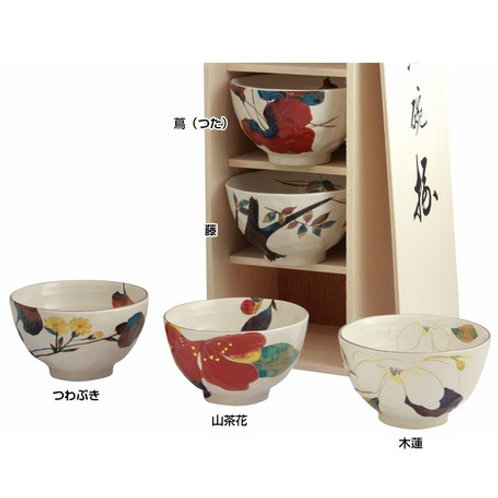 (日本製) 一套五件陶瓷杯禮盒連木箱套裝 (Made in Japan) Set of 5pcs Ceramic Mug with Wooden Gift Bo