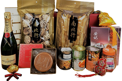 I 賀年禮物籃 Chinese New Year Hamper I 連運費 Free Delivery