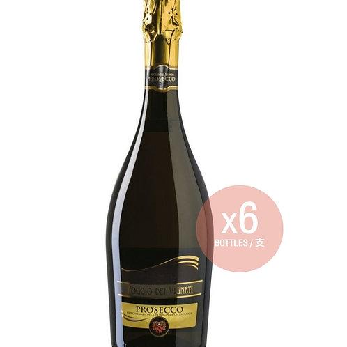 Poggio - 意大利進口 普羅賽柯 Prosecco 75cl/750ml [6 支優惠套裝]