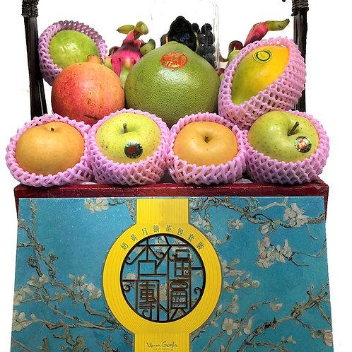 中秋節禮物籃 AB : 生果籃 內含梵高月餅 連運費 (中秋優惠, 低至8 折)