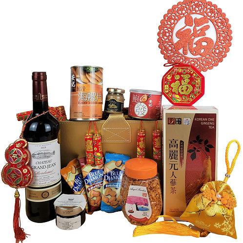 B 賀年禮物籃 Chinese New Year Hamper B 連運費 Free Delivery