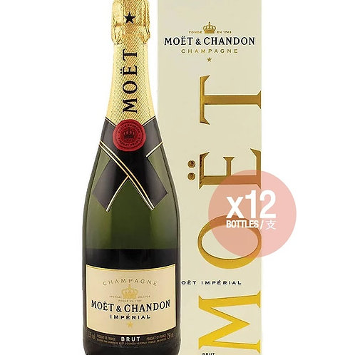 Moët & Chandon - Giftbox included Brut Imperial 75cl / 750ml -12 Bottles Package