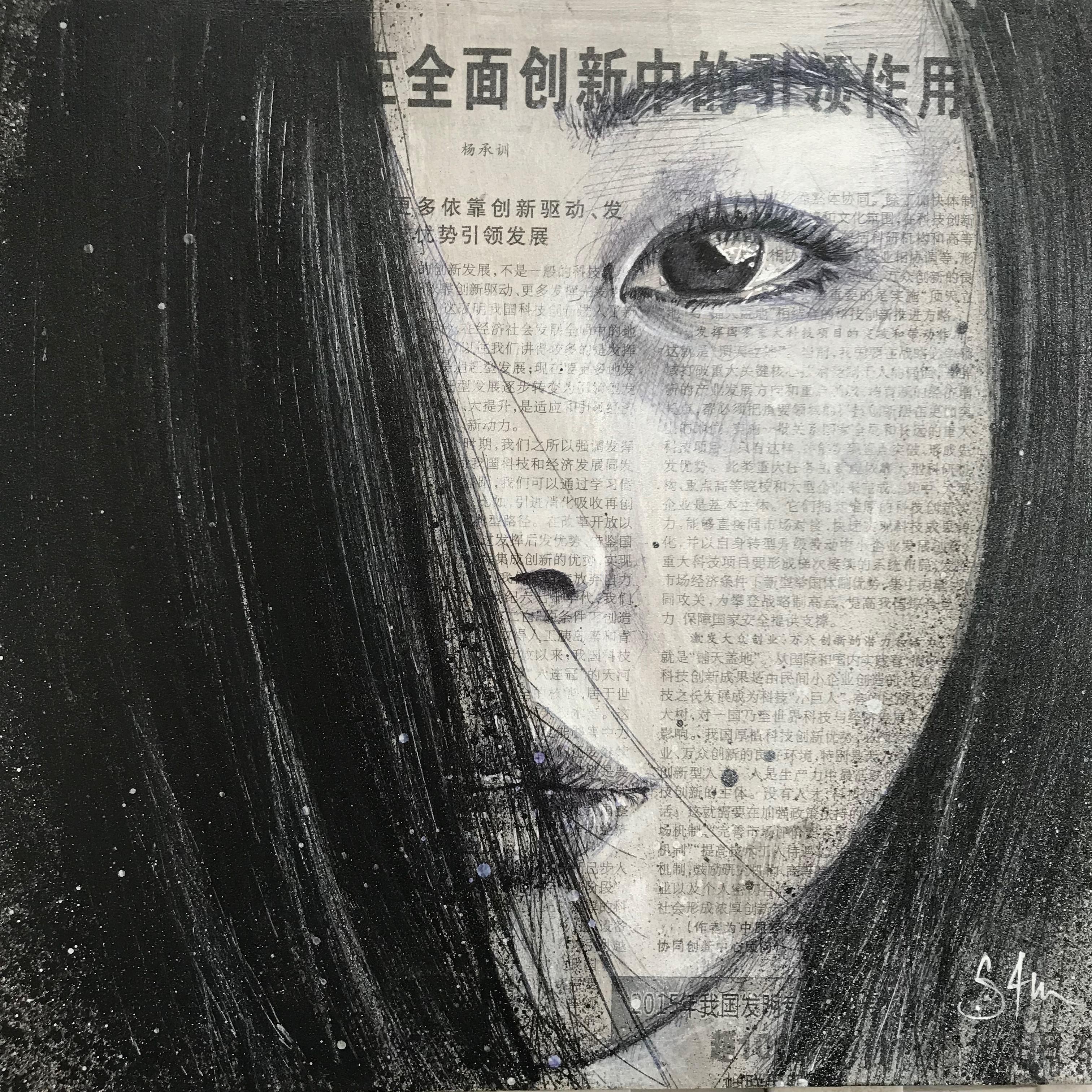 F3_Keiko(v)