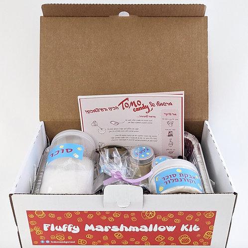 DIY Marshmallow Kit