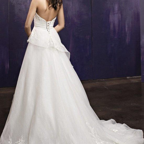 Bridal Outlet Of America| Wedding Gown Sale | Discount Wedding Dresses