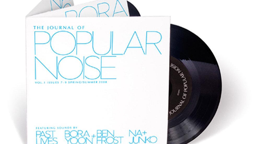 Journal of Popular Noise :: 7' vinyl w/ Ben Frost