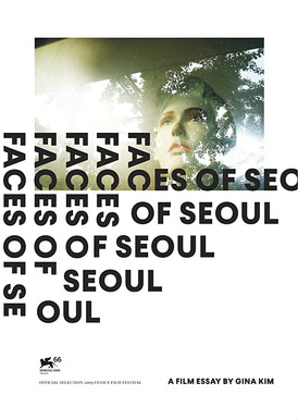 Faces of Seoul, by filmmaker Gina Kim
