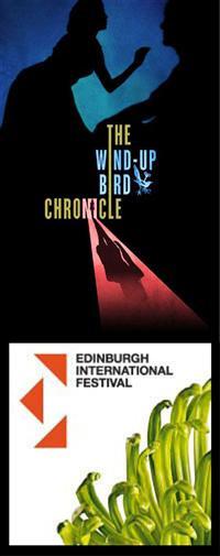 """Haruki Murakami's """"Wind Up Bird Chronicle"""", directed by Stephen Earnhart [Miramax]"""