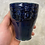 Thumbnail: Galactic Blue Cup 2