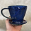 Thumbnail: Galactic Blue Coffee Pourover