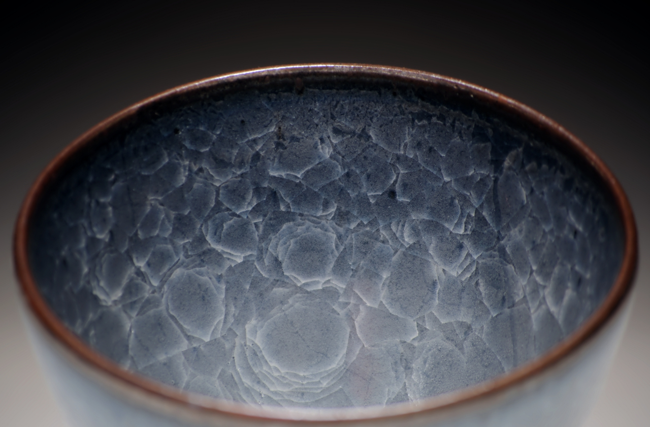 Matt Fiske Ice Crackle Bowl In