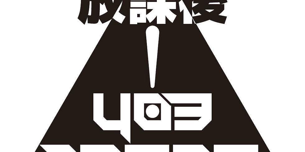 5/19(土) 六本木VARIT