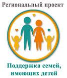 Логотип 09.2020 (1).jpg