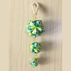 Triple Gem Amulet