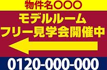 2021y02m08d_122502324.png