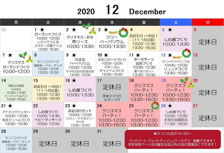 line_oa_chat_201117_111259.jpg