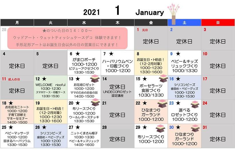 line_oa_chat_201210_134921.jpg